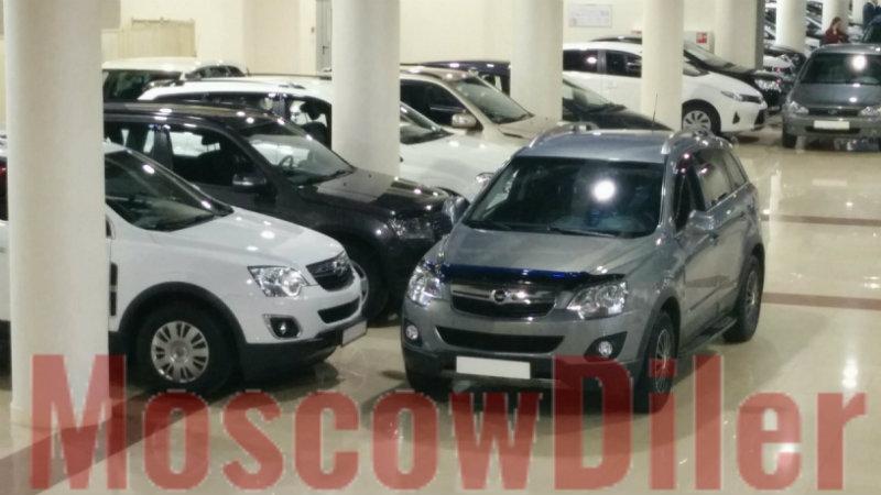Автосалон альтера отзывы официальный дилер в москве автоломбард пенза условия