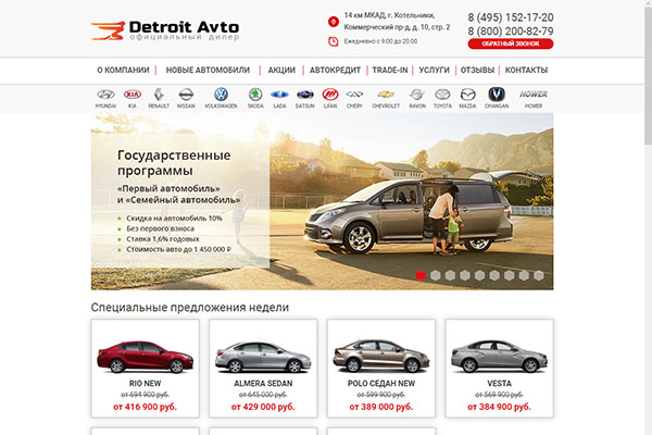 Detroit Avto